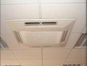 Installation et maintenance climatisation - Pour professionnels et particuliers