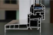 Installation porte aluminium - Bonnes performances d'isolation thermique