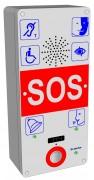 Interphone EAS - Pour espace d'attente sécurisé