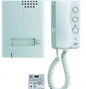 Interphone portail sur 2 fils - Platine extra-plate : 22 mm