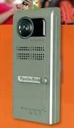 Interphone sans fil vidéo - 1 à 4 boutons d'appel