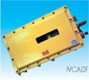 Interrupteur verrouillable sous coufert - Verrouillage mécanique IVC ADF