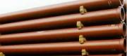 Joint STANDARD V+i - Joints assainissement