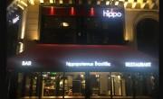 Lambrequin lumineux pour stores - Éclairage LED tangentiel pour stores et façades