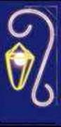 Lanterne illumination de noêl