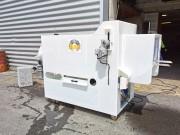 Laveuse de caisses - Cadence : de 100 à 800 caisse/h