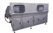 Laveuse de caisses INOX - Lavage 40°- Rinçage 70° - Vitesse variable -cadence: 150 à 400 caisses/H