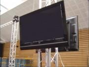 Location de matériel vidéo pour réception - Parc pour séminaires - Mobiliers - machines d'éclairage  - matériels de décoration