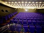 Location de salle à Paris 11ème