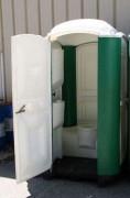 Location wc autonome chimique avec lave main - Hauteur : 2m30 - Largeur : 1m20 - Longueur : 1m20