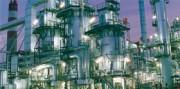 Logiciel gestion de consommation d'énergie