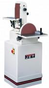 Machine à compter les pièces - Vitesse de comptage : 2300 pièces/min