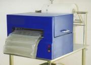 Machine de calage coussin d'air - Cadence coussins/minute : 25 (2m /H)