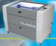 Machine de gravure et découpe laser - Surface de travail : 700 (L) x 500 (L) mm