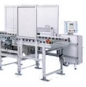 Machine de lavage pièce mécanique - Automatisée ou manuelle
