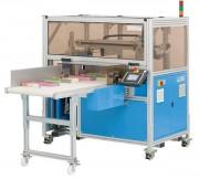Machine de mise sous bande pour enveloppes - Largeur de bande : 30 - 50 mm