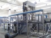 Machine nettoyage ultrasons