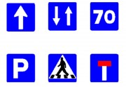 Marquage au sol panneau information en thermoplastique - Dimensions mm : De 1000 x 1000 à 2400 x 1200