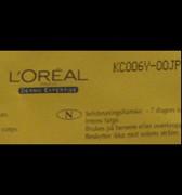 Marquage industriel produits cosmétiques - Pour l'identification de vos produits