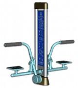 Matériel de musculation la moulin - Dimension : 1 680 X 560 X 2 000 mm