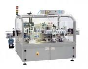 Matériel dépose étiquette automatique - Dimensions (mm) : 1650 x 1300