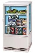 Mini armoire réfrigérée 3 étagères - Laqué Blanc - Gris ou Noir - Capacité (L) : De 70 à 112