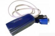 Mini KVM extendeur - Mini KVM extendeur USB 70m