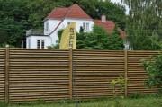 Mur antibruit extérieur - Dimensions (LxHxE) cm : de 50 x 90 x 17 à 200 x 90 x 17