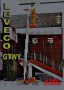 Nacelle élévatrice verticale eco - Hauteur de travail 10 m