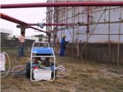 Nettoyage d'installations industrielles citernes à mazout