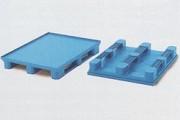 Palettes hygiéniques semelles avec rebords - 3 semelles avec rebords, 23131