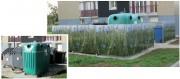 Palissade à visuel panoramique - Ferronerie + muret crepis + thuyas - En acier