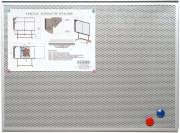 Panneau d'affichage magnétique - Dimensions (H x l) cm : 45 x 60 - 60 x 90