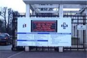 Panneau d'information lumineux à réglage automatique - Avec texte