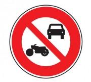 Panneau d'interdiction d'accès aux véhicules à moteur autres que les cyclomoteurs B7a - Dimensions : de 450 à 1250 mm - Norme CE et NF - Type B