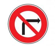 Panneau d'interdiction de tourner à droite B2b - Dimensions : de 450 à 1250 mm - Norme CE et NF - Type B