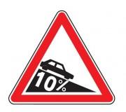 Panneau de signalisation de descente dangereuse A16 - Dimensions : de 500 à 1500 mm - Norme CE et NF - Type A