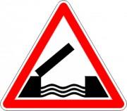 Panneau de signalisation de pont mobile A6 - Dimensions : de 500 à 1500 mm - Norme CE et NF - Type A