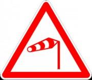 Panneau de signalisation de vent latéral