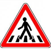 Panneau de signalisation passage piétons Classe 1 - Attention passage piétons Classe 1 A13b