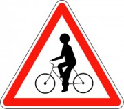 Panneau débouché de cyclistes A21 - Dimensions : de 500 à 1500 mm - Norme CE et NF - Type A