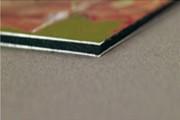 Panneau dibond - Epaisseur 3 mm Coupe Droite