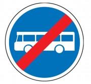 Panneau fin de voie réservée au autobus de transport commun B45a - Dimensions (mm) : de 450 à 1250 - Norme CE et NF - Type B