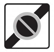 Panneau fin zone stationnement interdit B50a - Dimensions (mm) : 500 - 700 - Norme CE et NF - Type B