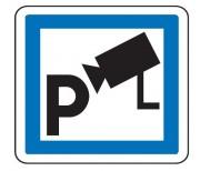 Panneau indication parking sous vidéosurveillance CE9 - Dimensions (mm) : de 350 à 1050 - Norme CE et NF - Type CE