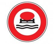 Panneau interdiction véhicule transportant marchandise polluant B18b - Dimensions : de 450 à 1250 mm - Norme CE et NF - Type B