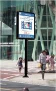 Panneau publicitaire fixe 80 x 120 - CP178 et CD130 - Format d'affichage 80x120