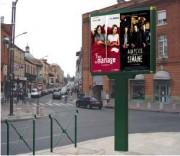 Panneau publicitaire sur pied 240 x 160 - Planimètre 4m² - Format d'affichage 240x160
