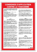 Panneau règlementaire anti-tabagisme - Dimensions : 250 x 350 mm