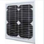 Panneau solaire 15w 12v - Taille : 450 x 299 x 35 mm